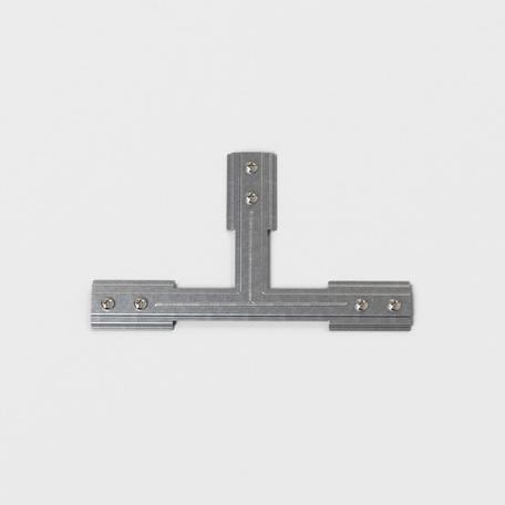 T-образное крепление для монтажа шинопровода на подвес Astro Track 6020037, сталь, металл
