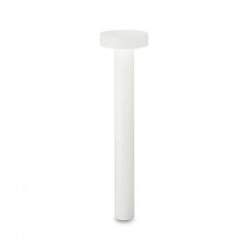 Садово-парковый светильник Ideal Lux TESLA PT4 BIG BIANCO 153179, IP44, 4xG9x15W, белый, металл, пластик