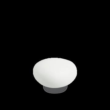 Садовый светильник Ideal Lux SASSO PT1 D25 161754, IP44, 1xG9x15W, белый, пластик