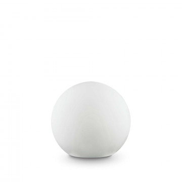 Садовый светильник Ideal Lux SOLE PT1 SMALL 191638, IP44, 1xE27x60W, белый, металл, пластик