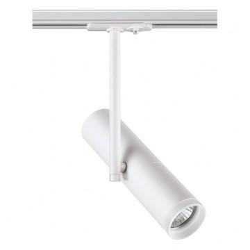 Светильник для шинной системы Novotech Batra 370574, 1xGU10x50W, белый, металл, пластик