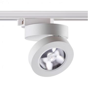 Светодиодный светильник Novotech Port Groda 357986, LED 12W 3000K 960lm, белый, металл