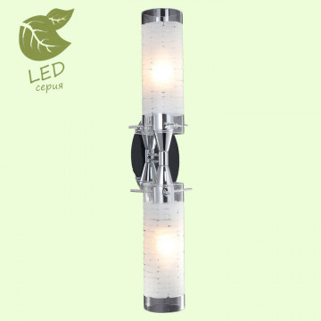 Бра Lussole LGO Leinell GRLSP-9553, IP21, 2xE14x6W, хром, белый, металл, стекло