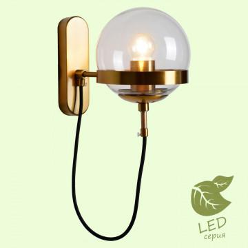 Бра Lussole Loft Anchorage GRLSP-9555, IP21, 1xE27x10W, бронза, прозрачный, металл, стекло