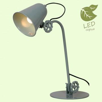 Настольная лампа Lussole Loft Kalifornsky GRLSP-9570
