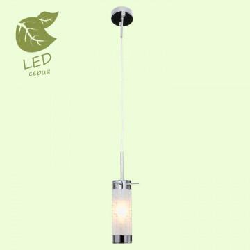 Подвесной светильник Lussole LGO Leinell GRLSP-9548, IP21, 1xE14x6W, хром, белый, металл, стекло