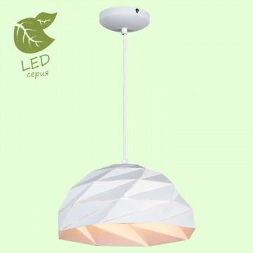 Подвесной светильник Lussole Loft Hoover GRLSP-9531, IP21, 1xE27x10W, белый, металл