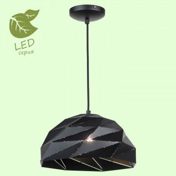 Подвесной светильник Lussole Loft Hoover GRLSP-9532, IP21, 1xE27x10W, черный, металл