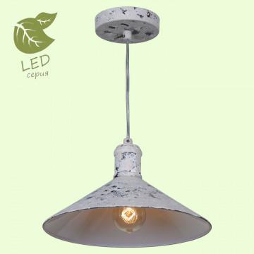 Подвесной светильник Lussole Loft Hempstead GRLSP-9615, IP21, 1xE27x10W, белый, металл