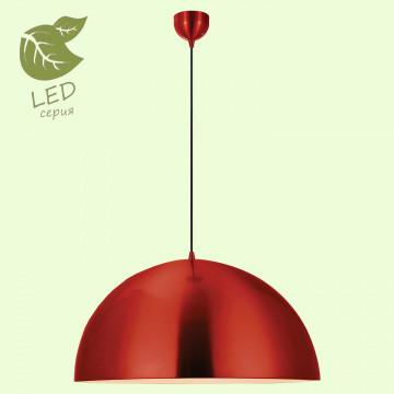 Подвесной светильник Lussole Loft Saratoga GRLSP-9654, IP21, 1xE27x10W, красный, металл