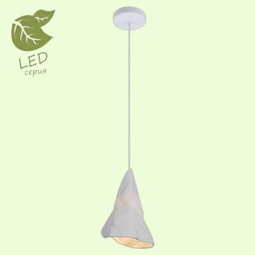 Подвесной светильник Lussole Loft Copiague GRLSP-9657, IP21, 1xE14x6W, белый, металл, керамика