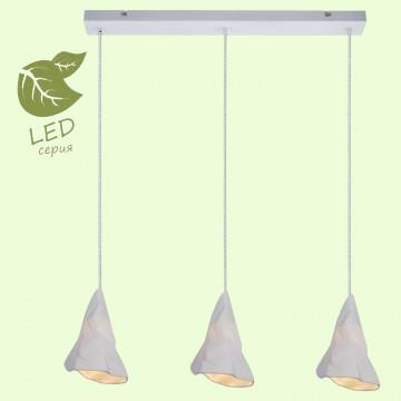 Подвесной светильник Lussole Loft Copiague GRLSP-9658