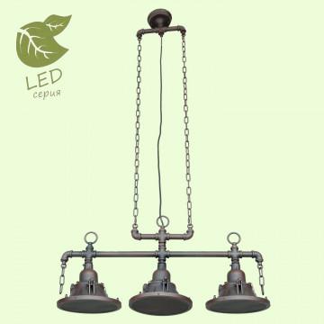 Подвесной светильник Lussole Loft Troy GRLSP-9679, IP21, 3xE27x10W, коричневый, металл