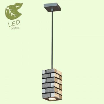 Подвесной светильник Lussole Loft Mount Vernon GRLSP-9684, IP21, 1xGU10x5,5W, серый, металл