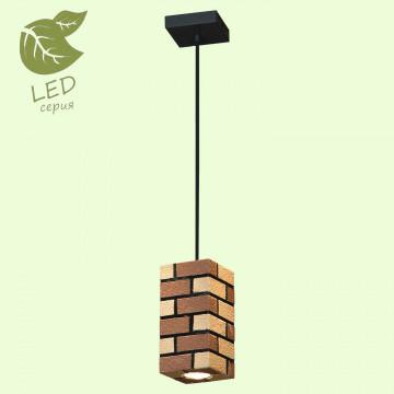 Подвесной светильник Lussole Loft Mount Vernon GRLSP-9685, IP21, 1xGU10x5,5W, черный, коричневый, металл