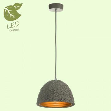 Подвесной светильник Lussole Loft Lindenhurst GRLSP-9855, IP21, 1xE27x10W, серый, металл, бетон