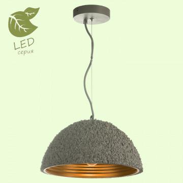 Подвесной светильник Lussole Loft Lindenhurst GRLSP-9856, IP21, 1xE27x10W, серый, металл, бетон