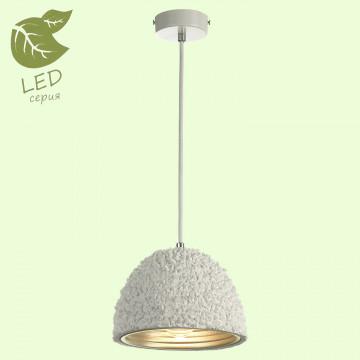 Подвесной светильник Lussole Loft Lindenhurst GRLSP-9857, IP21, 1xE27x10W, белый, металл, бетон