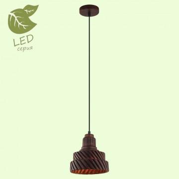Подвесной светильник Lussole Loft Rotterdam GRLSP-9659, IP21, 1xE27x10W, коричневый, металл, керамика