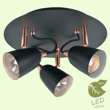 Потолочная люстра с регулировкой направления света Lussole Loft New Frontino GRLSP-9853, IP21, 3xGU10x5,5W, черный, металл