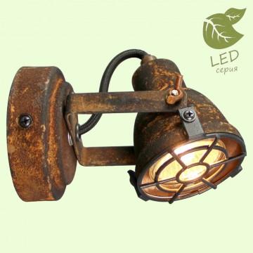Настенный светильник с регулировкой направления света Lussole Loft Rockville GRLSP-9802, IP21, 1xGU10x5,5W, коричневый, металл