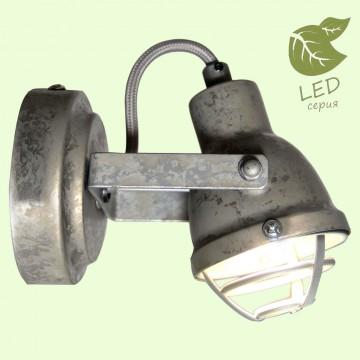 Настенный светильник с регулировкой направления света Lussole Loft Rockville GRLSP-9804, IP21, 1xGU10x5,5W, серый, металл