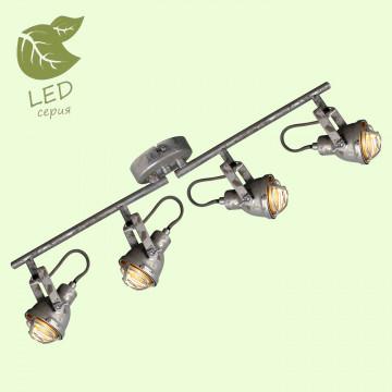 Потолочный светильник с регулировкой направления света Lussole Loft Rockville GRLSP-9805, IP21, 4xGU10x5,5W, серый, металл