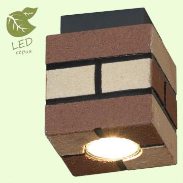 Потолочный светильник Lussole Loft Mount Vernon GRLSP-9687, IP21, 1xGU10x5,5W, черный, коричневый, металл