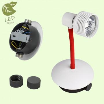 Светильник с регулировкой направления света для модульной системы Lussole Loft Bay Shore GRLSP-9818, IP21, 1xGU10x5,5W, белый, красный, металл, пластик