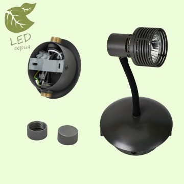 Светильник с регулировкой направления света для модульной системы Lussole Loft Bay Shore GRLSP-9821, IP21, 1xGU10x5,5W, черный, металл, пластик