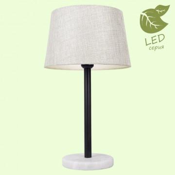Настольная лампа Lussole LGO Marble GRLSP-9546