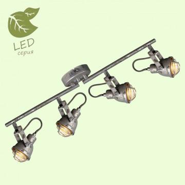 Потолочный светильник с регулировкой направления света Lussole Loft Rockville GRLSP-9805