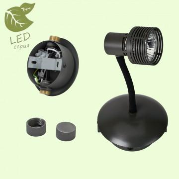 Светильник с регулировкой направления света для модульной системы Lussole Loft Bay Shore GRLSP-9821