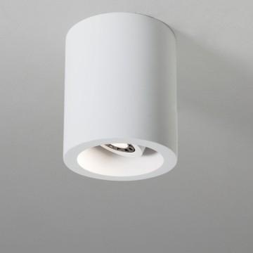 Потолочный светильник Astro Osca 1252006 (5685), 1xGU10x6W, белый, под покраску, гипс
