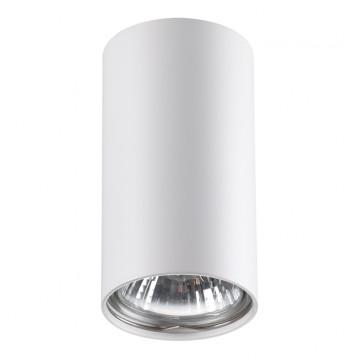 Потолочный светильник Novotech Pipe 370399, 1xGU10x50W, белый, металл