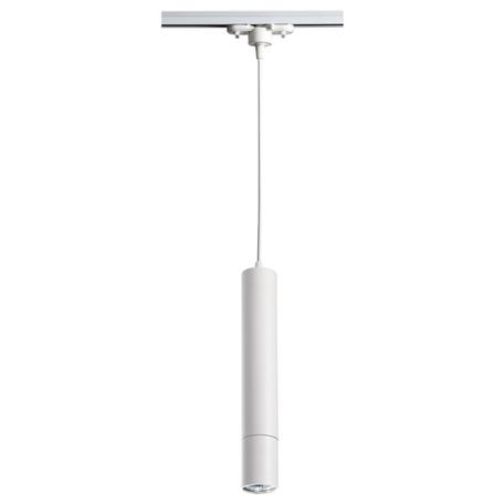 Подвесной светильник для шинной системы Novotech Port Pipe 370400, 1xGU10x50W, белый, металл