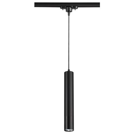 Подвесной светильник для шинной системы Novotech Pipe 370401, 1xGU10x50W, черный, металл
