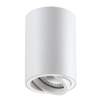 Потолочный светильник Novotech Pipe 370397, 1xGU10x50W, белый, металл
