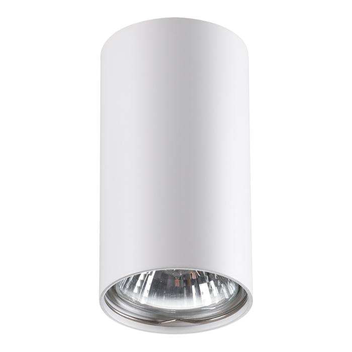 Потолочный светильник Novotech Pipe 370399, 1xGU10x50W, белый, металл - фото 1