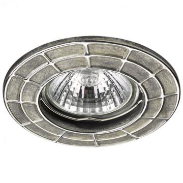 Встраиваемый светильник Novotech Keen 370381, 1xGU5.3x50W, серебро, хром, металл
