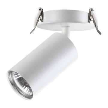 Встраиваемый светильник с регулировкой направления света Novotech Pipe 370393, 1xGU10x50W, белый, металл