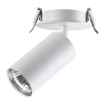 Встраиваемый светильник с регулировкой направления света Novotech Spot Pipe 370393, 1xGU10x50W, белый, металл