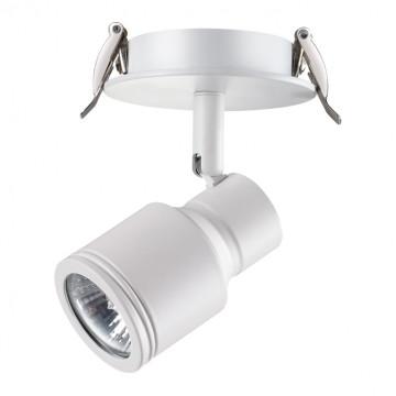 Встраиваемый светильник с регулировкой направления света Novotech Spot Pipe 370395, 1xGU10x50W, белый, металл