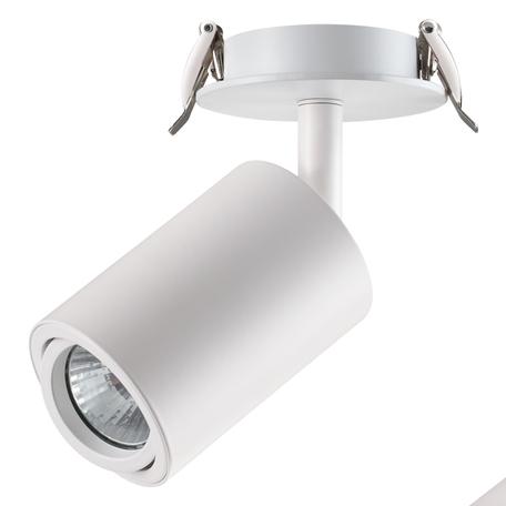 Встраиваемый светильник с регулировкой направления света Novotech Spot Pipe 370398, 1xGU10x50W, белый, металл