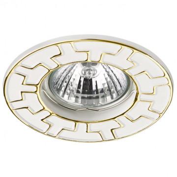 Встраиваемый светильник Novotech Keen 370382, 1xGU5.3x50W, белый, золото, металл