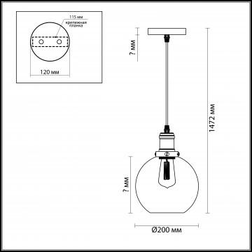 Схема с размерами Lumion 3684/1