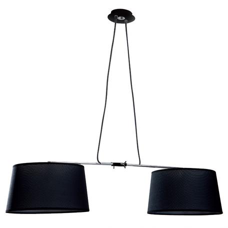 Подвесной светильник Mantra Habana 5307+5309, черный, металл, текстиль