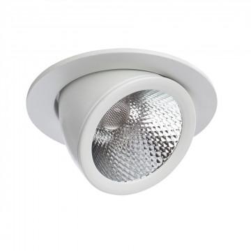 Arte Lamp Cardani A1212PL-1WH, LED 12W, 3000K (теплый), белый