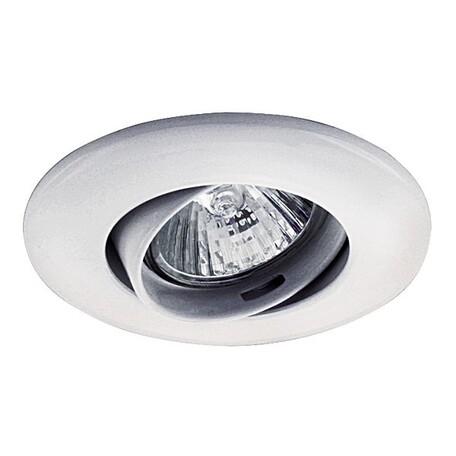 Встраиваемый светильник Lightstar Lega 11 011050, 1xGU5.3x50W, белый, металл