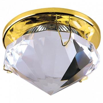 Встраиваемый светильник Lightstar Diamand 009002